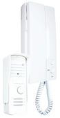 Smartwares Deurintercom IB11 Bedraad