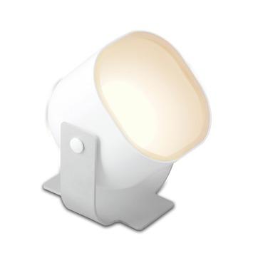 iDual tafellamp Lilac 810 lumen RGB