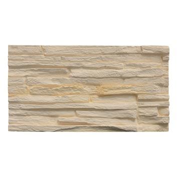 Stone Design Pegasus 10 Creme 1 m²
