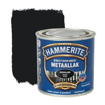 Hammerite metaallak zwart hoogglans 250 ml