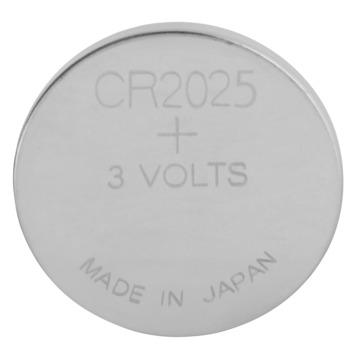 GP Lithium batterij 3V CR2025
