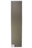 Foby+ multiplaat 260x60cm 10mm