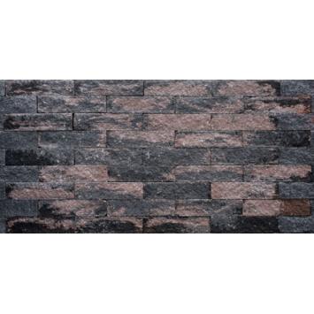 Stapelblok Beton Geknipt Bruin/Zwart 40x10x10 cm