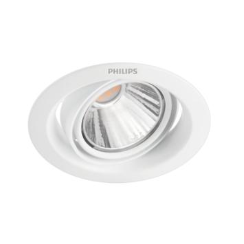 Philips inbouwspot LED Pomeron sceneswitch 1x7W 2700K wit