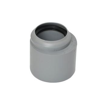 Mof PPC grijs 75x50 mm