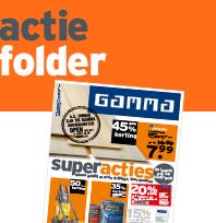 GAMMA_week17_folder.jpg