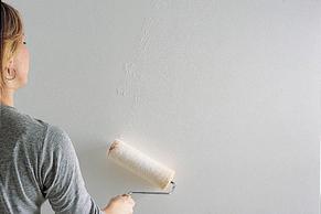 Tips Badkamer Schilderen : Badkamer schilderen gamma