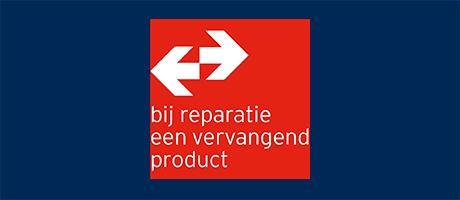 Bosch Professional - voordelen - vervangend product bij reparatie